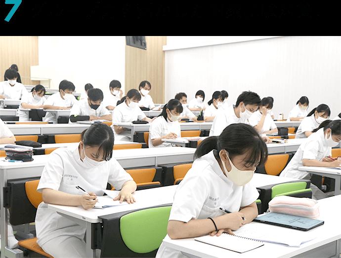 7.グループ力を活かした国家試験対策。